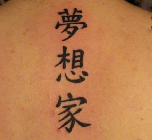 kanji tattoo symbols and