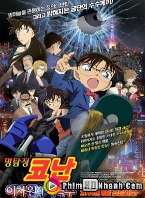 Conan 18: Sát Thủ Bắn Tỉa Không Tưởng - Conan Movie 18: Dimensional Sniper