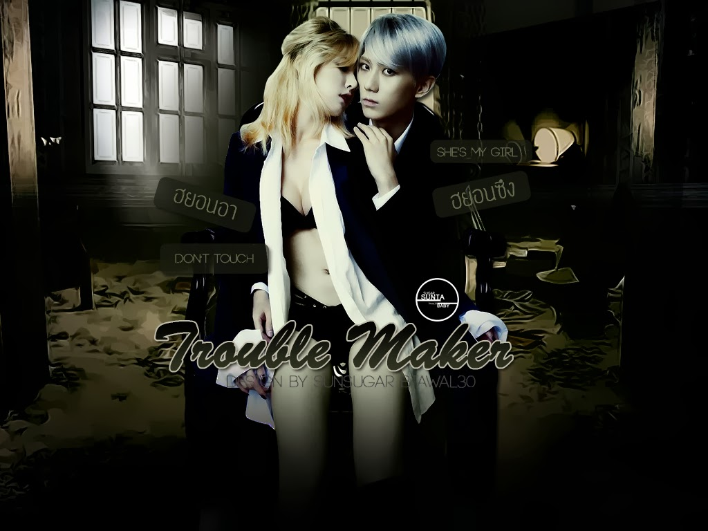 Trouble Maker Now Wallpaper Walls Trouble Maker Now