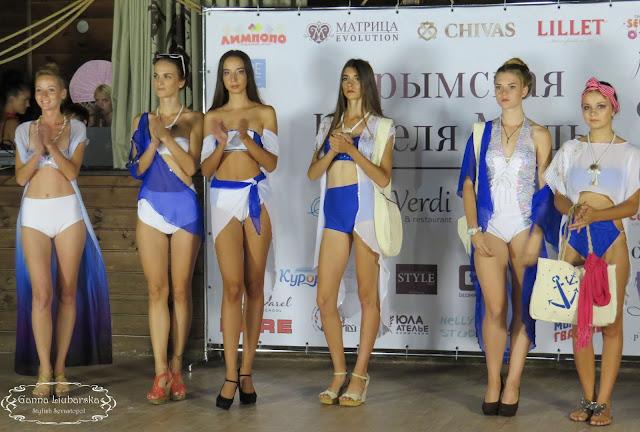 крымские дизайнеры