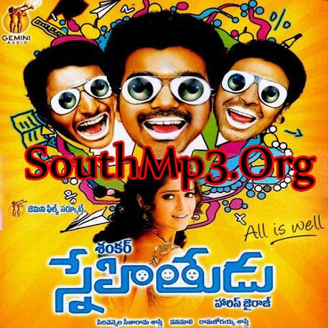 http://2.bp.blogspot.com/-r1EiJH-_5GQ/TxUY-P7ZG5I/AAAAAAAAEYs/Mhl-LxDftcY/s1600/Snehitudu+-+CD+Cover+SouthMp3.jpg