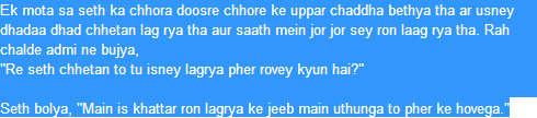 Baniya Seth or haryanvi desi chora comedy