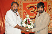 Rey Audio Platinum Disk function-thumbnail-3