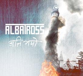 Albatross Mp3 Download   MP3 Download - cellomusicis.com