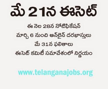 Telangana / TS ECET 2015 Notification elangana ECET 2015 Notification,Entrance Exam Dates online apply jntuh.ac.in ECET 2015 Exam dates, Syllabus, Application Form