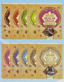 Ensiklopedia Ahlak Mulia | TOKO BUKU ONLINE SURABAYA