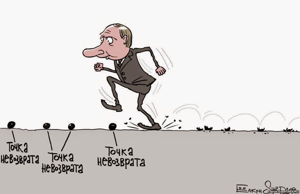 Российский валютный и биржевой рынки рухнули