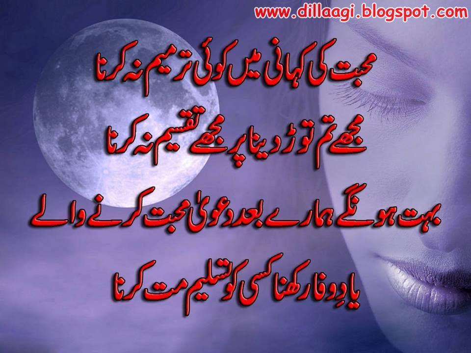 ALLAMA IQBAL POETRY BOOKS - Allama Iqbal Poetry