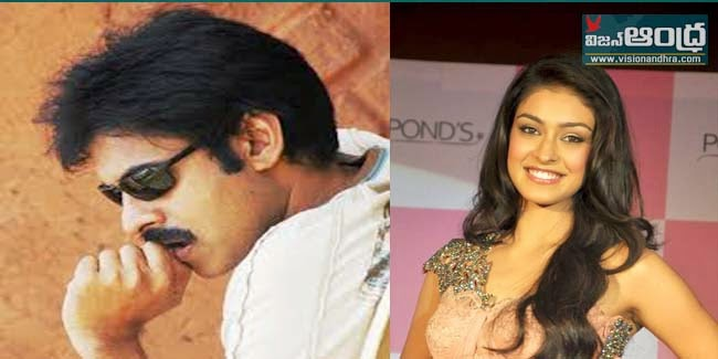 The heroine was set pavan