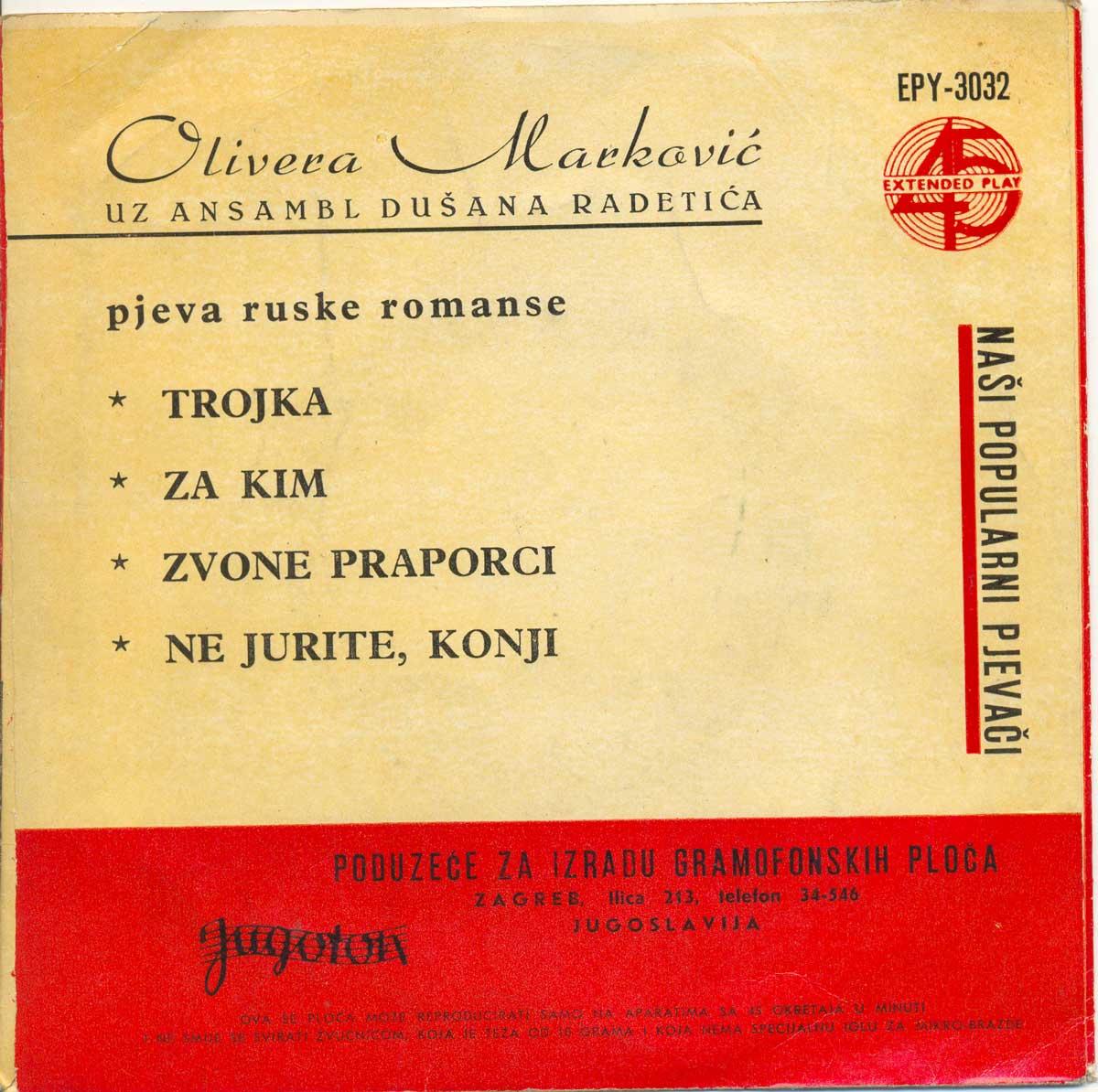 Olivera Marković - Trojka