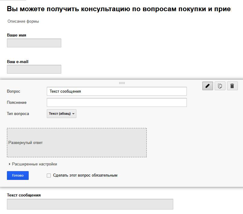 Как сделать картинку справа в html