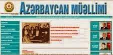 Azərbaycan müəllimi