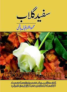 Safaid Gulab A Social Reforming Romantic Novel by Mehmood Zafar Iqbal Hashmi