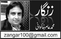 Zangar Amir Khakwani