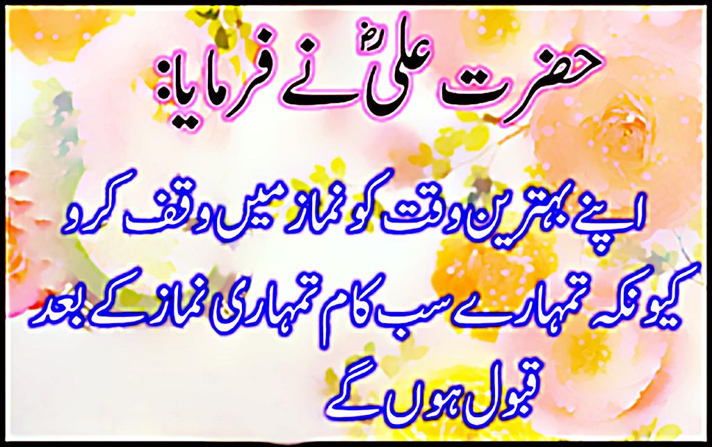 Friendship Quotes Urdu English Mother Quotes in Urdu Urdu