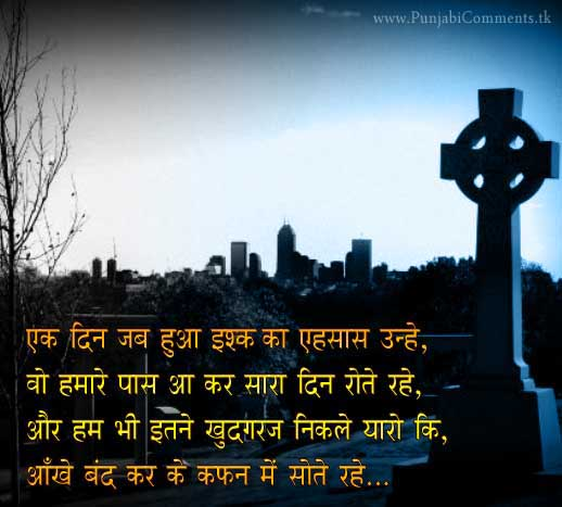 Sad Hindi Quotes http://www.pic2fly.com/Sad+Hindi+Love+Quotes.html