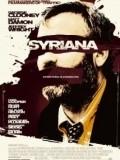 Cuộc Chiến Dầu Mỏ - Syriana