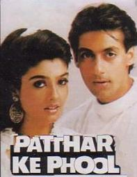 Pather Ke Phool (1991) hindi movie watch online