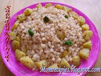 http://www.momrecipies.com/2008/11/sabudana-khichdi-sago-khichidi.html