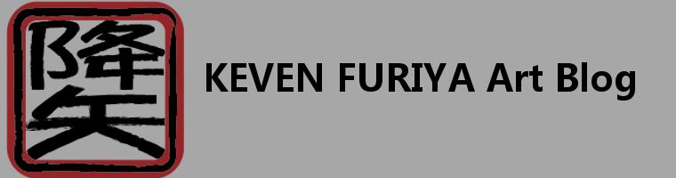 Keven Furiya Art Blog