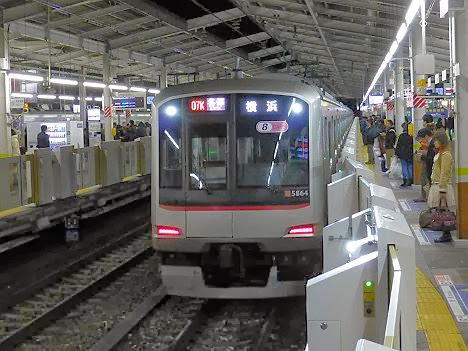 西武池袋線 副都心線直通 各停 渋谷行き 東急5050系