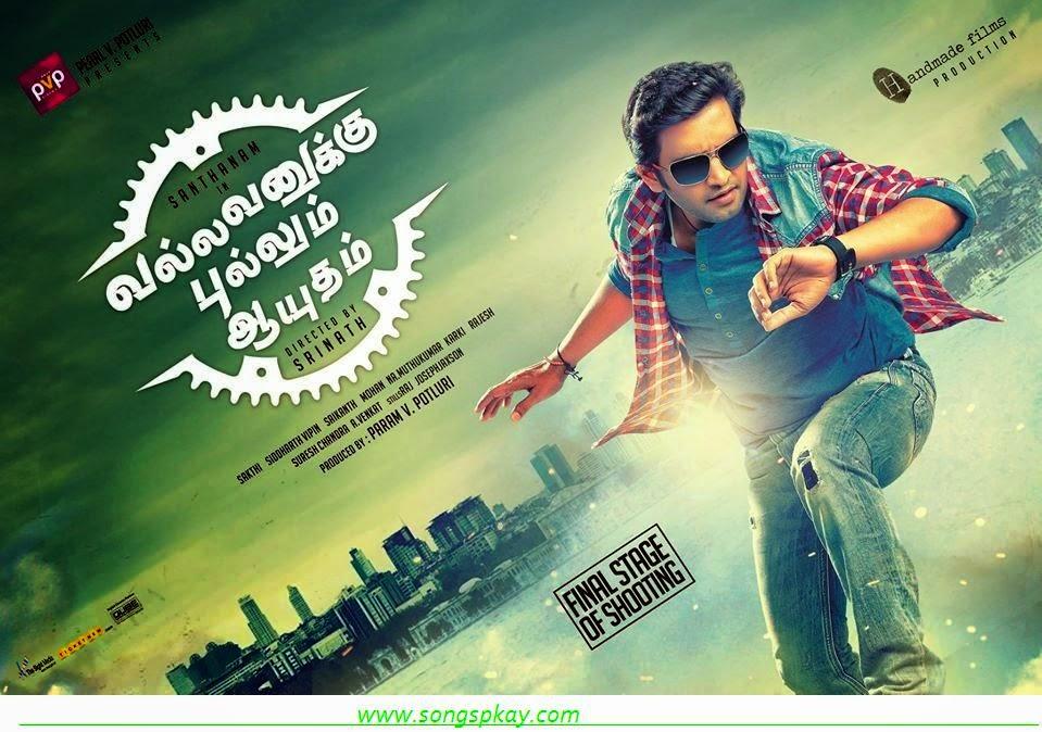 Aayudham Tamil Movie Mp3 Songs Free Download Mp3