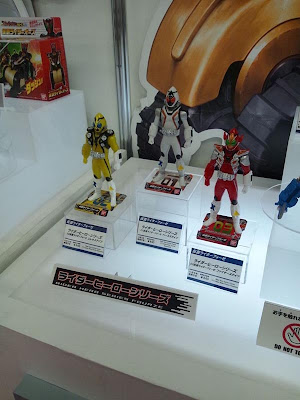 Kamen Rider Fourze Sofbi Figure Series display