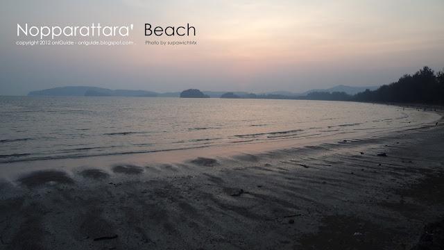 หาดนพรัตน์ธารา กระบี่