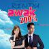 Tonton Rindu Awak 200% TV3 Full Episod