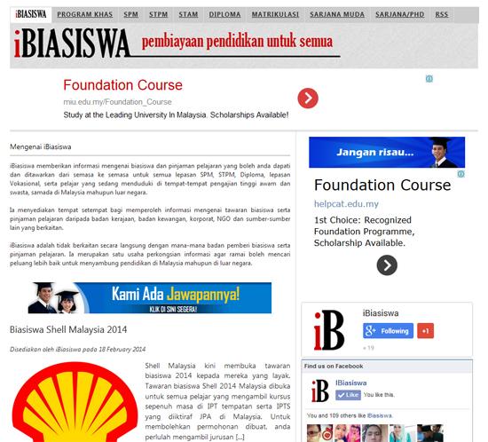 blog Ibisiswa - Biasiswa Pendidikan Malaysia 2013/2014