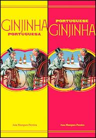 Portuguese Ginjinha / Ginjinha Portuguesa