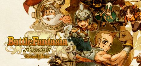 Battle Fantasia PC Full Español