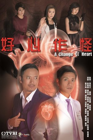 Trái Tim Hoàn Thiện (USLT) - Hảo Tâm Tác Quái - A Change of Heart (2013) VIETSUB - FFVN - (30/30)