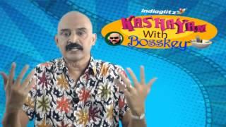 Aadhalal Kadhal Seiveer Review – Ungal Boskie