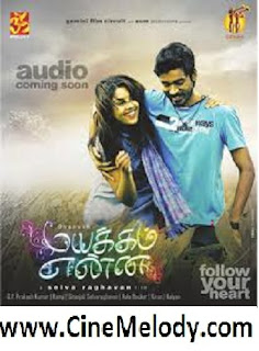 Click Here to Download Mayakkam Enna(2011) MP3 Songs Free Download