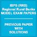 IBPS RRB Regional Rural Banks Model Papers for Practice