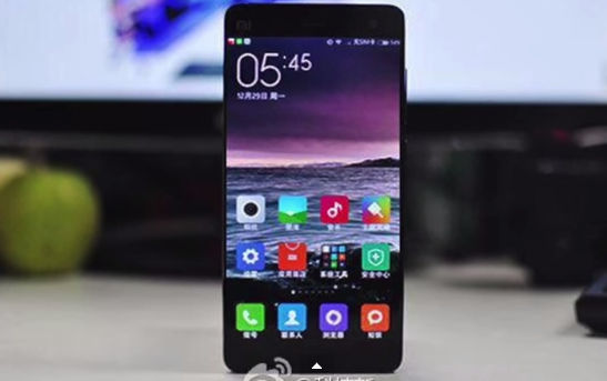 Xiaomi Mi 5 And Mi 5 Plus: Here's What We Know So Far - Technology News
