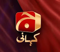 Live TV channel Geo Kahani Urdu