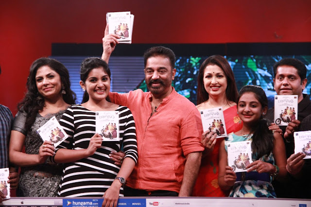 Papanasam Movie Audio Launch HD Images | Kamal Haasan | Gautami | Ghibran