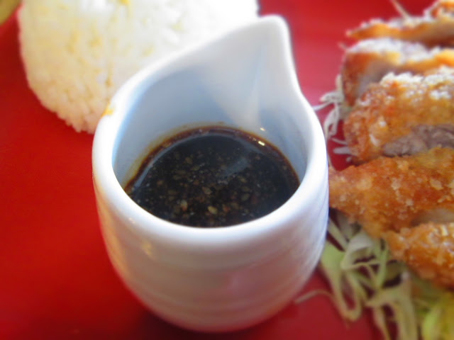 Nines vs Food - Crazy Katsu-3.jpg