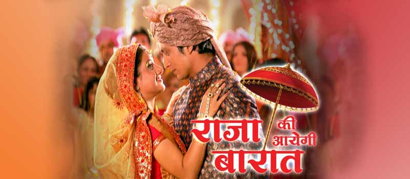 Indian TV Serial Songs:: ~ Bollywoodsongs tk