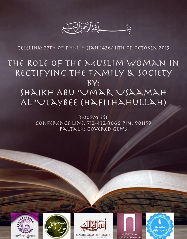 The Role Of The Muslim Woman In Rectifying The Family & Society