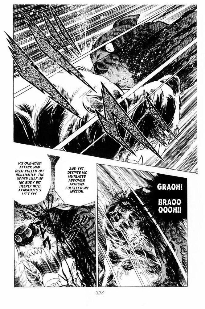 Ginga - Nagareboshi Gin - Chapter 43
