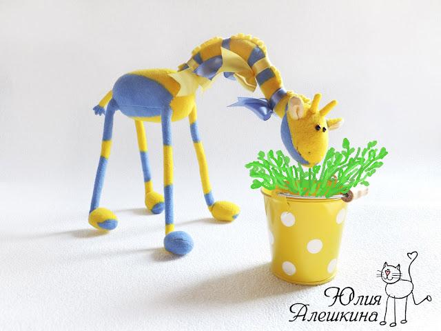 Игрушка - жираф