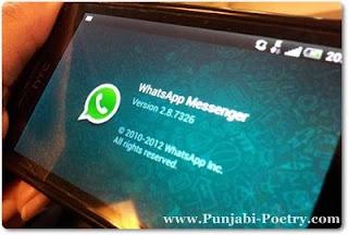 WhatsApp Wali Hogi Kudiye