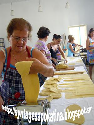 φτιάχνοντας τις δίπλες http://syntagesapokatina.blogspot.gr