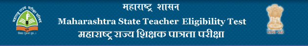 Mahatet 2014 Exam Admit Card Download