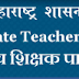 Mahatet 2014 Exam Admit Card Download, Exam Details, Important Questions - mahatet.in
