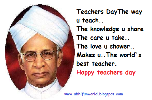 Happy Teachers Day Greetings- Teachers Day Photos- Best Wishes on Teachers Day, Teachers Day Wishes- Teachers Day Message- Teachers Day Greetings- happy teachers day Photos- teachers day Wallpaper- teachers day card,
