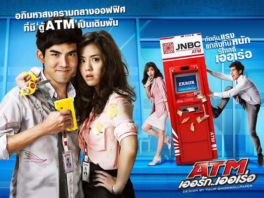 ATM: Er Rak Error (2012) HDRip Tagalog Dubbed